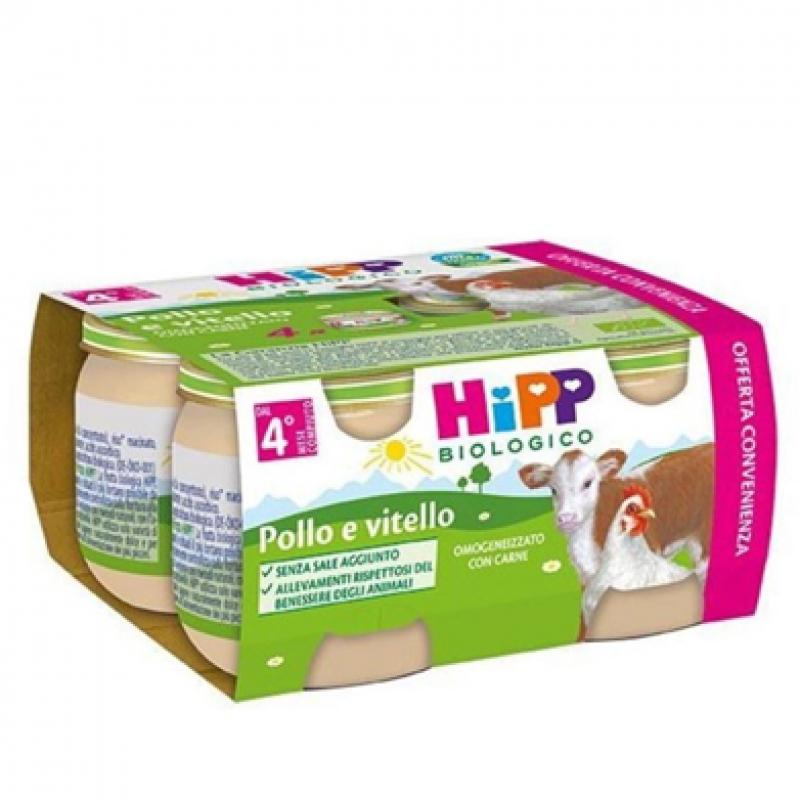 Hipp omogeneizzato biologico pollo e vitello